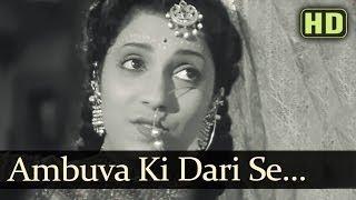 Ambuva Ki Dari Se Boli (HD) - Dahej Songs - Karan Dewan - Jayshree