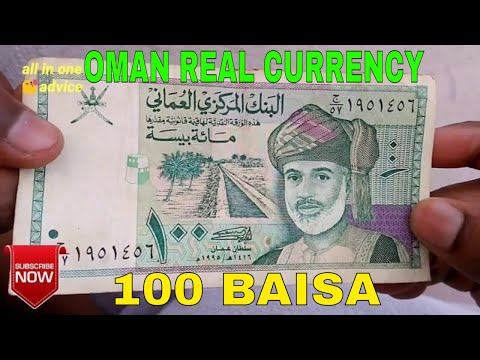 100 BAISA OMAN CURRENCY NOTE,१०० बैसा ओमान करेंसी नोट !!