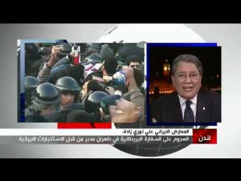 Alarabiya Panorama: Letters to storm the British Embassy in Iran