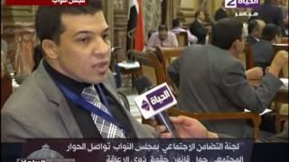 بالفيديو.. عبد الهادى القصبى: إهدار طاقات ذوى الإعاقة خطأ جسيم ولن يعد مقبولا