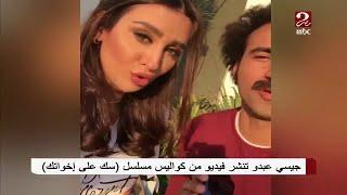 جيسي عبده وعلى ربيع يغنيان فى كواليس سك على أخواتك