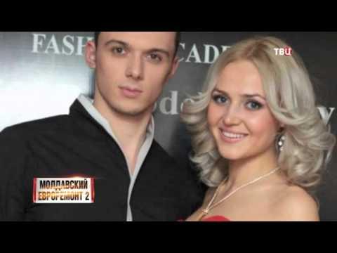 Молдавский евроремонт - 2. Линия защиты