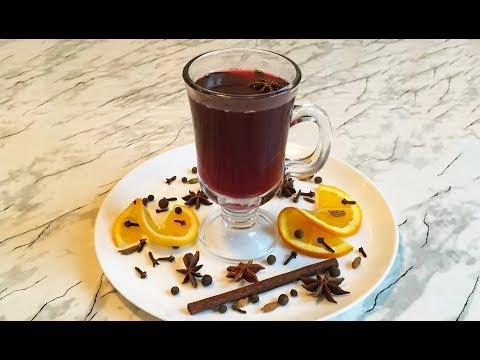 Домашний Глинтвейн / Рецепт Глинтвейна / Mulled Wine Recipe / Простой Рецепт (Очень Вкусно)