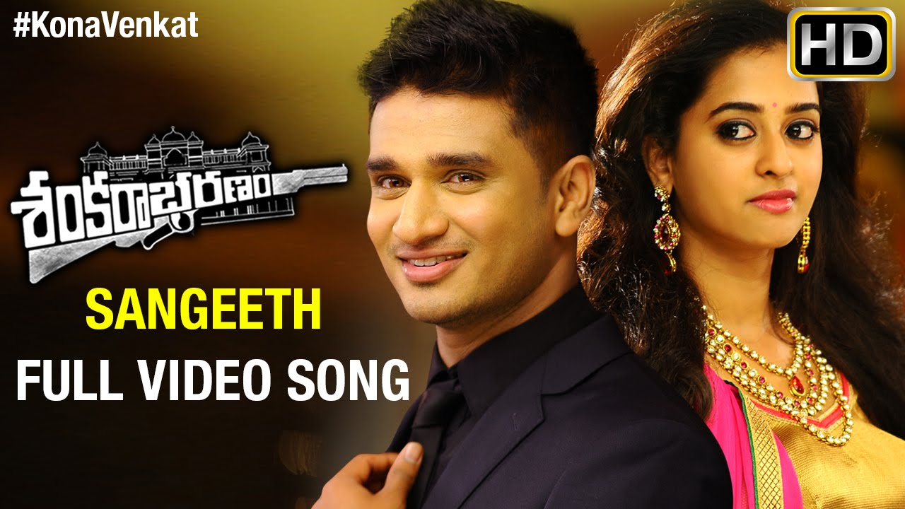 Sankarabharanam Telugu Movie - Ding Ding Full Song - Nikhil - Nanditha
