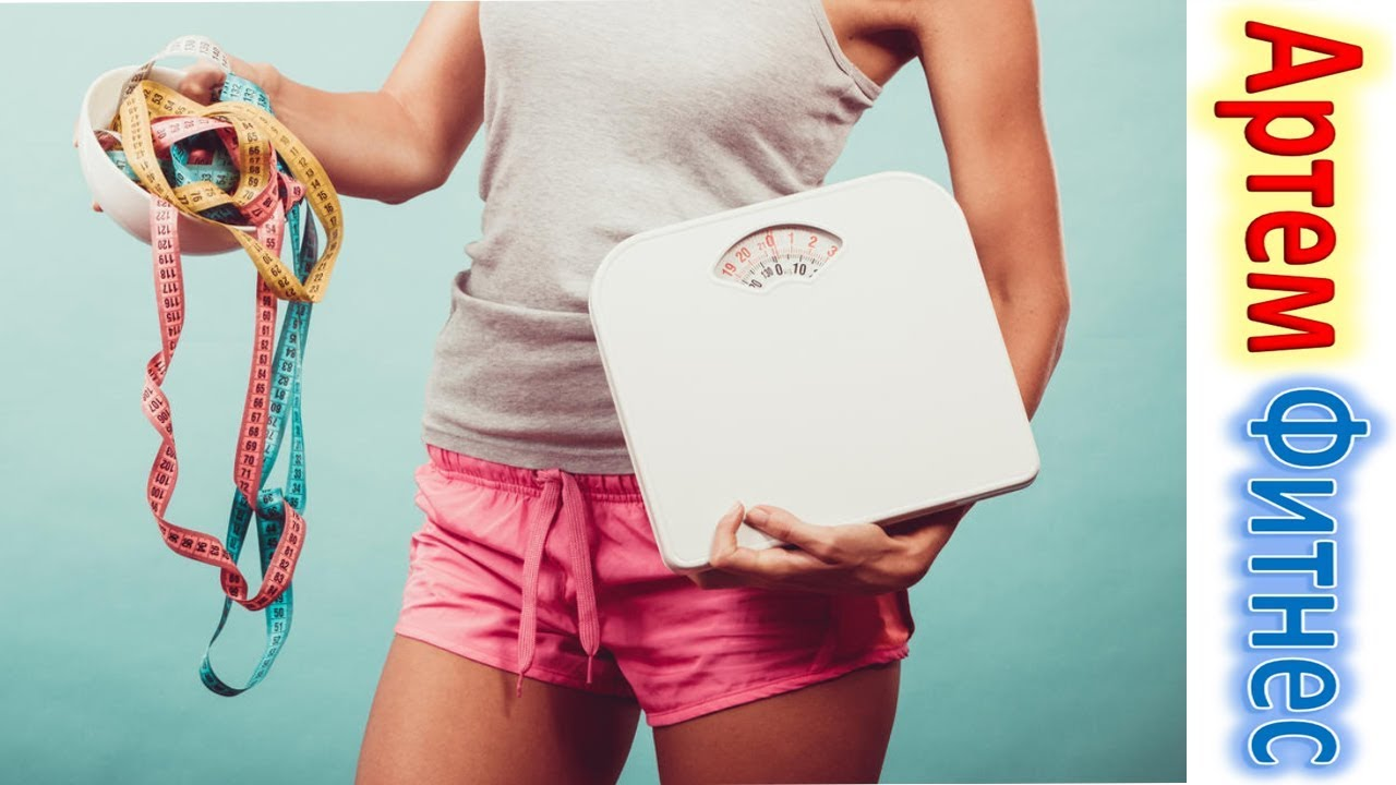 Красота и Здоровье и Спорт для Детей. Упражнения Похудения. За 10 Минут Фитнес Начинающих