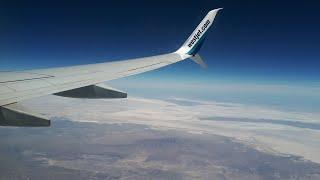 カナダ国内でアメリカ入国審査してウェストジェットでラスベガスへ。そしてタクシーでベラージオへ。夫婦で初めての外国旅行。アメリカ旅行ブイログ