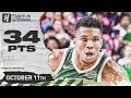 Giannis Antetokounmpo EPIC Full Highlights vs Mavericks (2019.10.11) - 34 Pts, 12 Reb, 4 Ast!