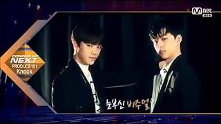 MCOUNTDOWN - OPEN UP by KNOCK