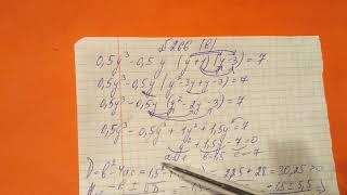 266 (в,г) Алгебра 9 класс. Решите уравнение.