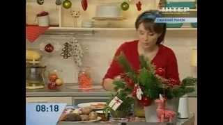 Селедка под шубой - Классический Рецепт - Интер