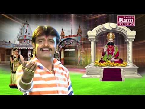 રણુજામાં-લાઈટો-બળે-રે---રામદેવપીર-ન્યૂ-સોન્ગ-2017-|-rakesh-barot-|-gujarati-song-2017-|full-hd-video