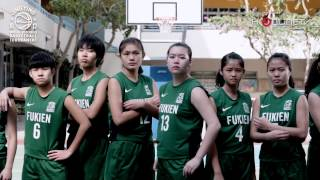 Publication Date: 2017-01-17 | Video Title: 【Nike全港學界精英籃球賽2016-2017】福建中學:心
