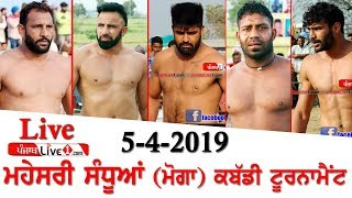 Mahesari Sandhuan (Moga) Kabaddi Tournament 2019 Live Now