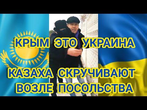Прошу прощения у Украины за слова Токаева о аннексии Крыма