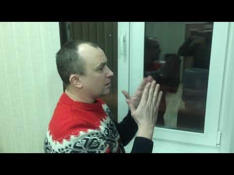 Регулировка окна. Почему дует и промерзает окно? Что такое уплотнительная резина?