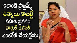 Why Doctors Are Not Encouraging Natural Birthing, Best Answer From Dr.Shilpi | Health Qube