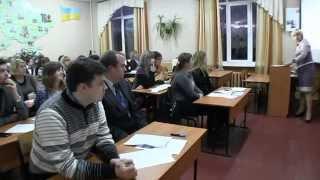 Майстер-клас учителя правознавства Михальової С. В.