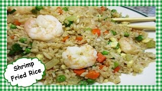 ???? How to Make Shrimp Fried Rice ~ Chinese Fried Rice Stir Fry Recipe
