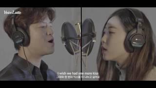 [보이스라떼] 민기&해리 - Lucky (원곡 : Jason Mraz)