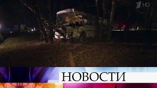 В Подмосковье столкнулись маршрутка и автобус, погибли четыре человека.