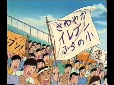 Rede Manchete - Yu Yu Hakusho e Super Campeões - Parte 2/4
