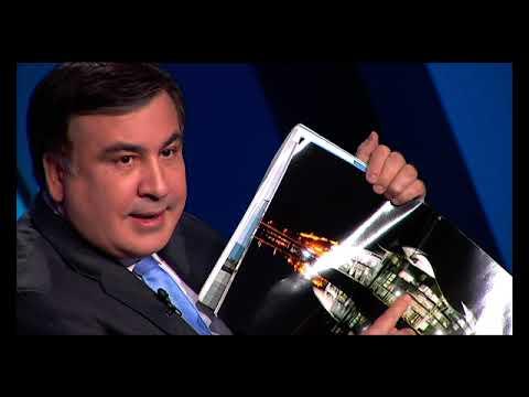Саакашвили: Я построил