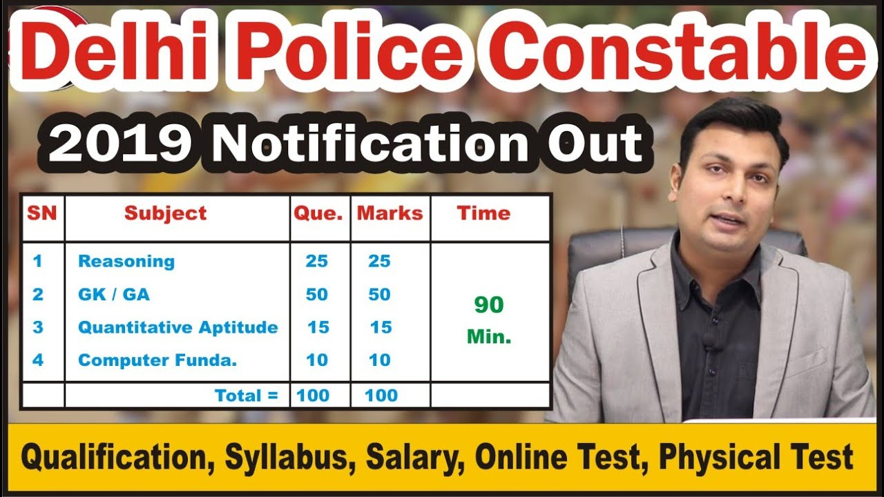 Delhi Police Constable 2019 Notification Out | Full Details, Syllabus,  Salary, Exam Pattern