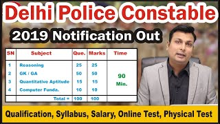 Delhi Police Constable 2019 Notification Out   Full Details, Syllabus, Salary, Exam Pattern