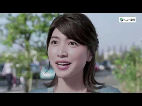 Musique de la pub   Sony Sonpo (Sony Assurance) (Japon) 2021