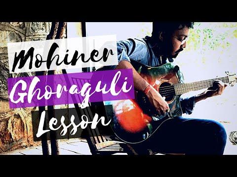 Mohiner ghoraguli-Bhalobashi guitar chords lesson (www.tamsguitar.com)