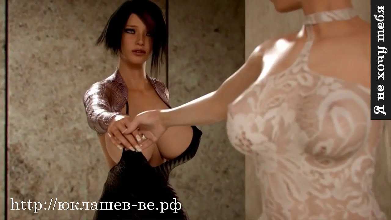 Фото попа сиськи, см беспл видео русских баб скр камерон