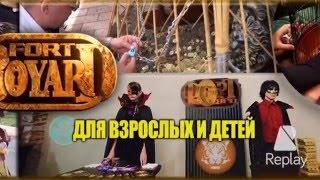 Тимбилдинг Форт Боярд - AG MOSCOW(, 2016-04-19T15:12:59.000Z)