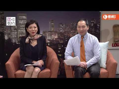 荷你有約 _ 中小學生的教育規劃 -Jeff Wang UChannelTV