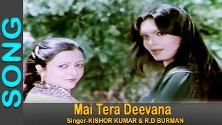 Mai Tera Deevana - R D Burman, Kishore Kumar @ Bond 303 - Jeetendra, Parveen Babi