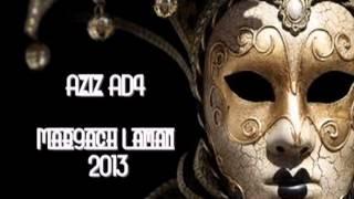 Aziz AD4 | Mab9ach L'aman - 2013 ما بقـــاش لامـــــان
