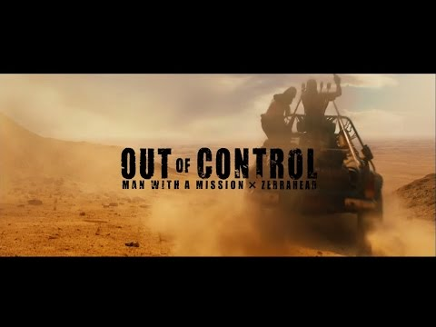 MAN WITH A MISSION×Zebrahead 『Out of Control (MAD MAX: FURY ROAD Ver.)』