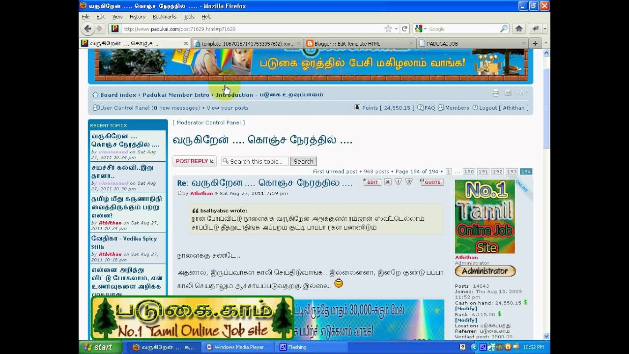 How To Change Blogger Template Video Tutorial In Tamil By Padukai