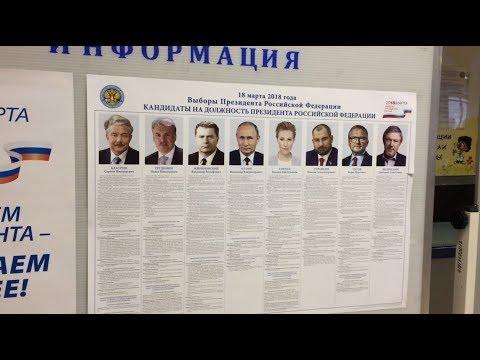 'Будни'. Спецвыпуск. Выборы президента 2018' (новости, 18.03.18г., Бийское телевидение)