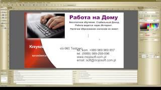 Создание визитки в программе BusinessCardMX(смотрите видео как запускается сама программа, по этой ссылке: https://www.youtube.com/watch?v=7iN5ITI_6Nc саму программу..., 2015-06-04T10:34:11.000Z)