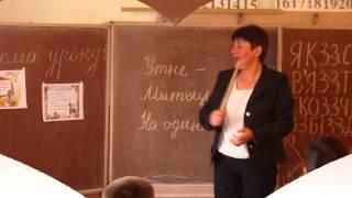 Презентація  відкритого уроку в 4 класі