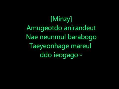 2NE1 - 아파 (It Hurts) Lyrics (Romanization)
