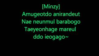 2NE1 - 아파 (It Hurts) Lyrics (Romanization)