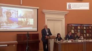 Княгинин Константин Николаевич ''Центры правовой информации: вопросы теории и практики''