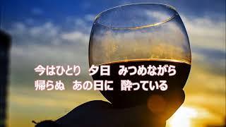 作詞・作曲・鹿室浩二 編曲・水谷高志 歌手・伊藤エミさん 「恋はジェラ...