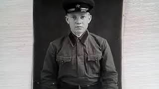 Мой прадедушка ветеран войны.