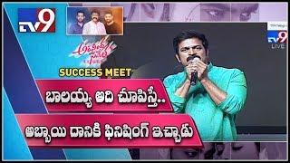 Actor Brahmaji praises Balakrishna, Jr NTR at Aravinda Sametha Success Meet - TV9