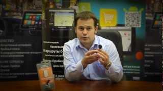 Универсальный автомобильны крэдл от Shturmann. Суперприсоска!(Суперприсоска от Shturmann® -- это универсальный автомобильный держатель для мобильной техники. Суперприсоска..., 2012-09-14T11:06:15.000Z)