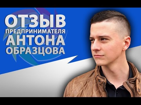 SMR (Social Media Recruiter)   Отзыв Антона Образцова