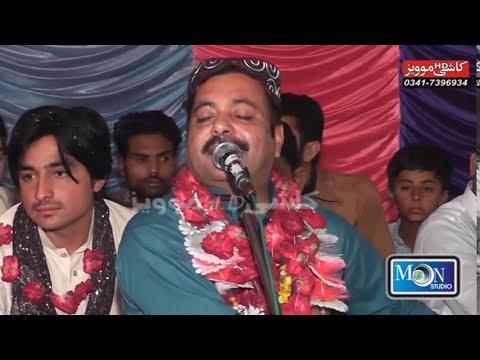 Ahmad Nawaz Cheena Ahmad Nawaz Cheena Bnada Bande De Was  Moon Studio Pkaistan