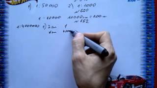гдз математика 6 класс §15(2) Тарасенкова